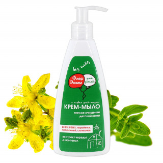 Крем-мыло для детей с чередой
