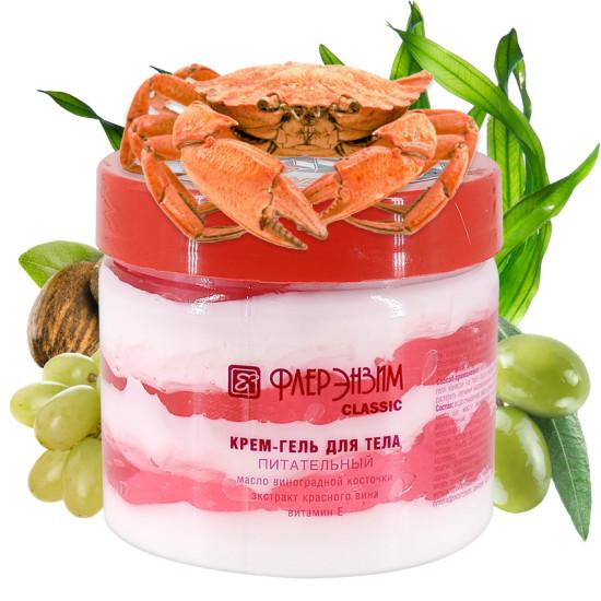 Крем-гель для тела питательный с маслом виноградной косточки и экстрактом красного вина