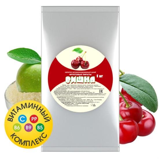 Напиток витаминизированный сухой. Вкус вишня 1кг