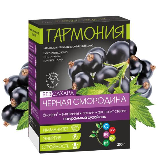 Витаминизированный сухой напиток с БИОФЕНОМ® ЧЕРНАЯ СМОРОДИНА