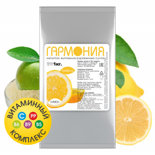 Витаминизированный сухой напиток с БИОФЕНОМ®. ЛИМОН