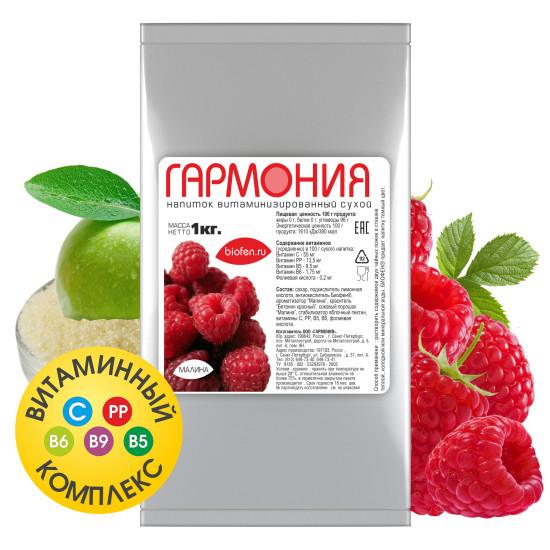 Витаминизированный сухой напиток с БИОФЕНОМ®. МАЛИНА