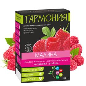 Витаминизированный сухой напиток с БИОФЕНОМ® МАЛИНА