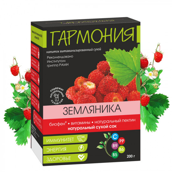 Витаминизированный сухой напиток с БИОФЕНОМ® ЗЕМЛЯНИКА
