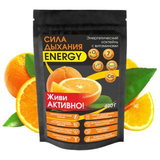 Сила дыхания ENERGY Энергетический коктейль с витаминами