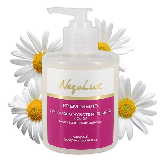 Крем-мыло противовоспалительное для особо чувствительной кожи с Биофеном® и экстрактом ромашки